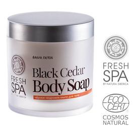 Black Cedar Body Soap czarne cedrowe mydło do ciała