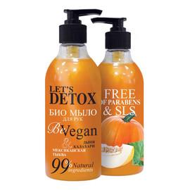 Naturalne bio mydło do rąk ekstra odżywcze BE VEGAN