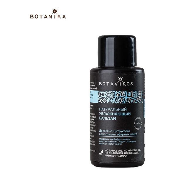 Botanika BOTAVIKOS Aromatherapy Hydra Naturalny balsam nawilżający do włosów 50ml