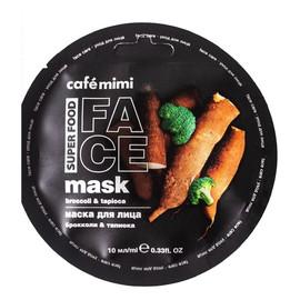 Maska do twarzy Brokuły i Tapioka