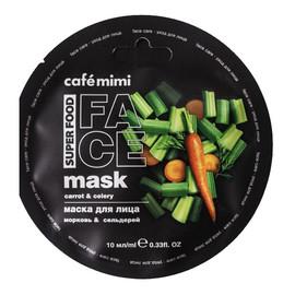 Maska do twarzy Marchew i seler