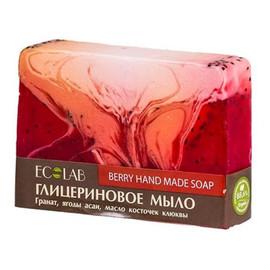 Naturalne mydło glicerynowe - ręcznie robione - Jagodowe