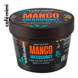Krem-masło do ciała Mango i Kokos