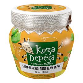 odżywczy Krem-olejek do rąk i ciała