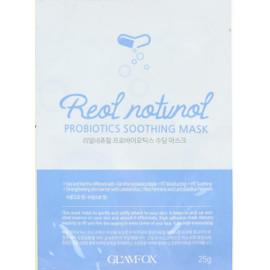 Probiotic Soothing Mask Nawilżająco-Kojąca Maska Probiotyczna W Płachcie Do Skóry Suchej, Dojrzałej i Narażonej Na Zanieczyszczenia 25g.