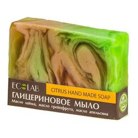 Naturalne mydło glicerynowe - ręcznie robione - Cytrusowe