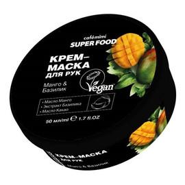 Krem - maska do rąk mango i bazylia