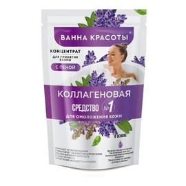 Beauty Bath Koncentrat do kąpieli z pianką kolagenową, kąpiel kosmetyczna