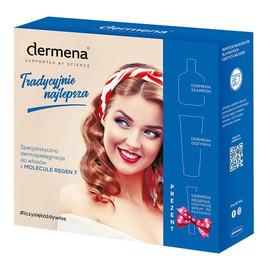 Zestaw prezentowy (szampon 200ml+odżywka 200ml+serum )