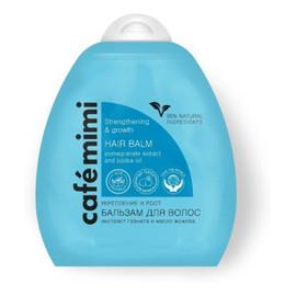 Balsam do włosów - wzmocnienie i siła wzrostu - masło Shea, ekstrakt z pestek granatu, olej jojoba, keratyna, proteiny roślinne, witaminy B5, B3, B6, C, E - 95% składników naturalnych