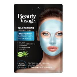 Maska alginatowa hialuronowa do twarzy