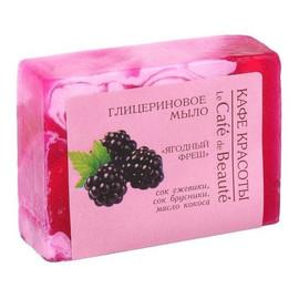 Mydło glicerynowe - ręcznie robione