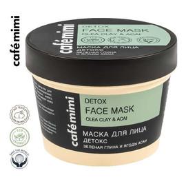 Detox Maska do twarzy Zielona glinka i jagody acai